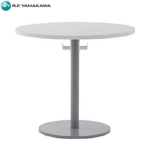 アールエフヤマカワ リフレッシュテーブルバッグハンガー付きφ800 RFRT800WHBH 8195208