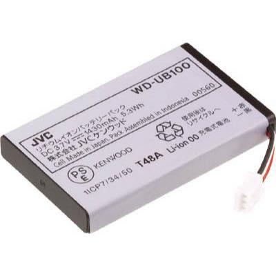 ケンウッド バッテリーパック(WD‐D10TR専用) WDUB100 7783175