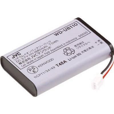 ケンウッド バッテリーパック(WD‐D10PBS専用) WDUB110 7783183
