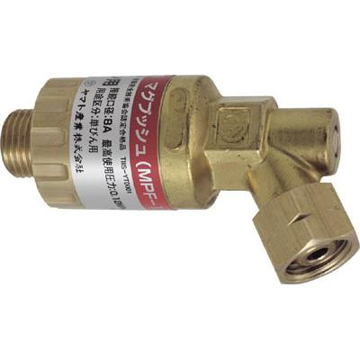 ヤマト マグプッシュ(乾式安全器)エチレン・プロパン・メタン用(1個) MPF2 2985594