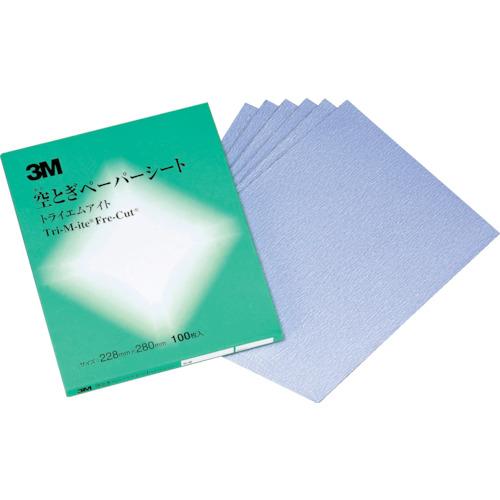 3M(スリーエム):空研ぎペーパーシート 426U #120 228X280mm 100枚セット KSHT426U120A 3546357