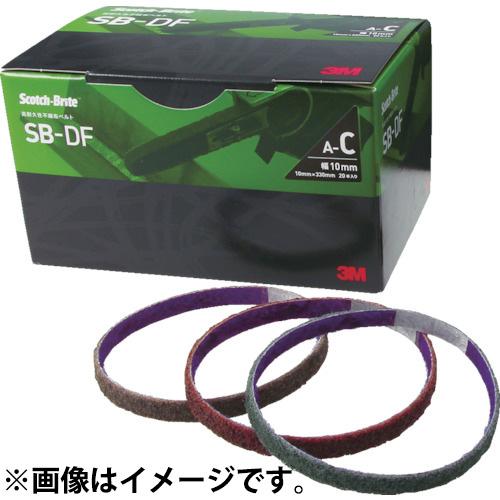 3M(スリーエム):スコッチ・ブライト 高耐久性不織布ベルト 20X520mm #180相当 10本セット SBAM20 7761147