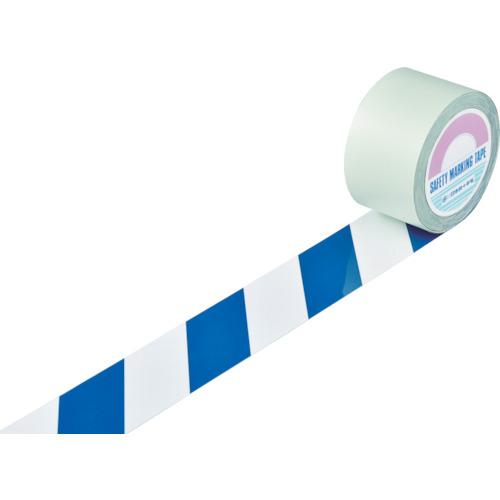 緑十字 ガードテープ(ラインテープ) 白/青(トラ柄) 75mm幅×100m 148105 8353757