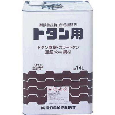 ロック トタンペイント シルバー 14L(1缶) 069105001 3610381