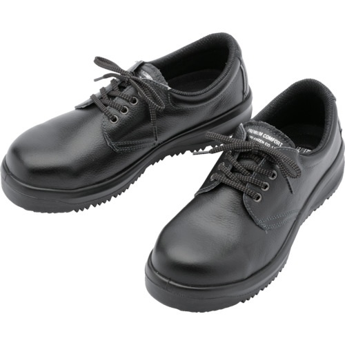 ミドリ安全 雪上でも滑りにくい安全靴 ARD210 26.0cm ARD21026.0 8370670