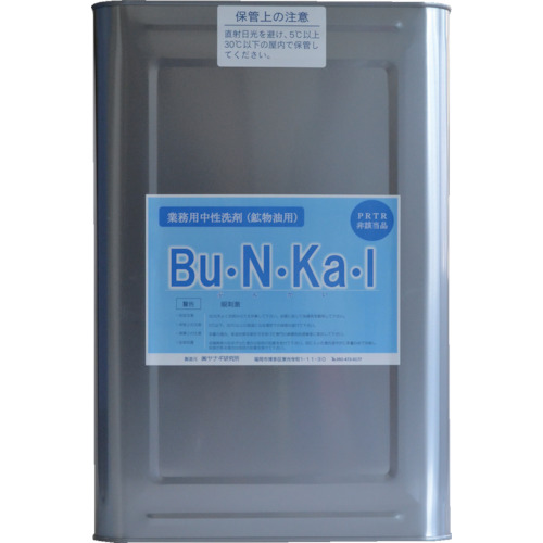 ヤナギ研究所 鉱物油用中性洗剤 Bu・N・Ka・I 18L缶 BU10K 8550168