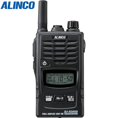 アルインコ 特定小電力トランシーバー 47CHショートアンテナ DJR200DS 8569145