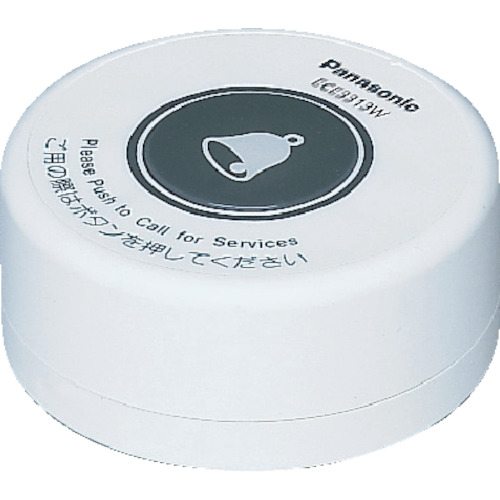 Panasonic SC卓上発信器1.5秒押消去・ホワイト ECE3316W 8362036