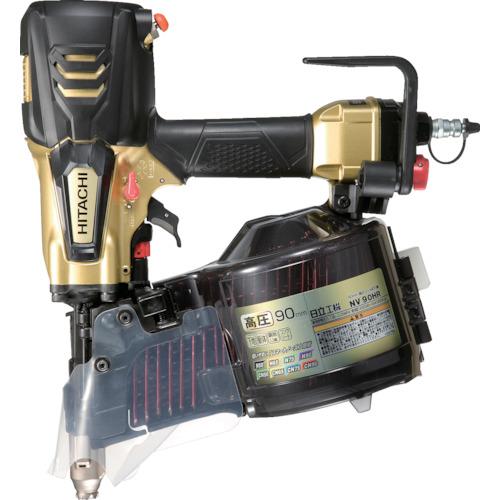 日立 高圧ロール釘打機 メタリックゴールド NV90HRS 8580325