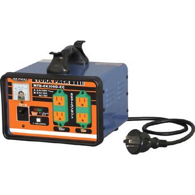 日動 変圧器 降圧専用セットコンセントトラパック アース過負荷漏電しゃ断器付(1台) NTBEK300DCC 3377351