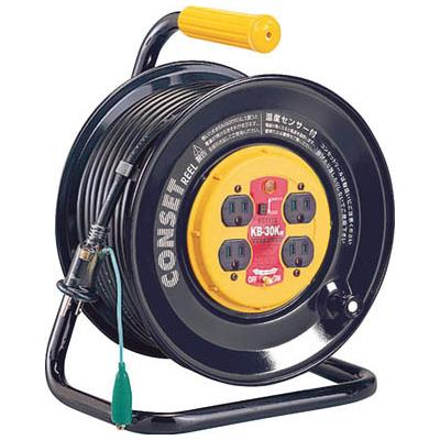 ハタヤ コンセント盤固定型ブレーカーリール 単相100Vアース付 30m(1台) KB30K 3703550
