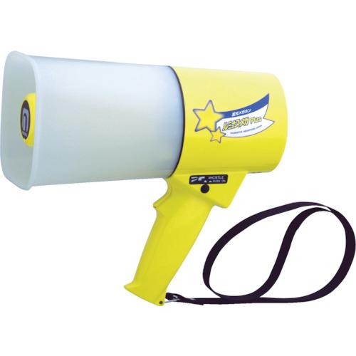 ノボル レイニーメガホン蓄光型ルミナス 4.5Wホイッスル音付 耐水仕様 TS534L 8359888