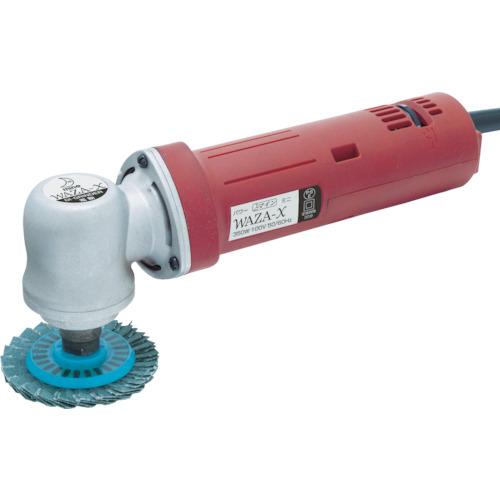 100%本物保証! 8370499:イチネンネット マイン WAZAX 電動スリムアングルサンダーWAZA‐X-DIY・工具