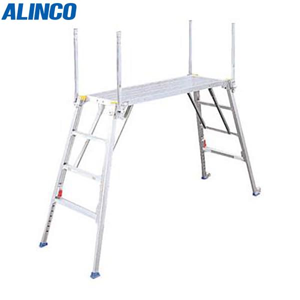 アルインコ マキシムベースM(1台) CSG15 3853675