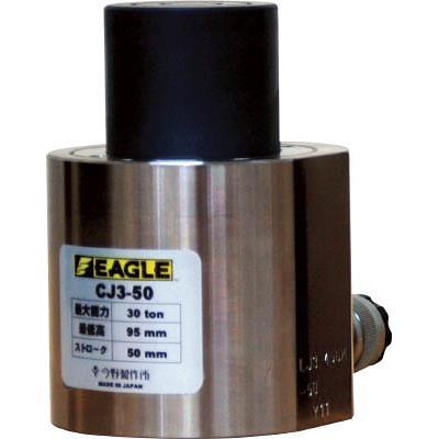 イーグル 単動型分離タイプ 超低床シリンダジャッキ 30t(1台) CJ350 4437748
