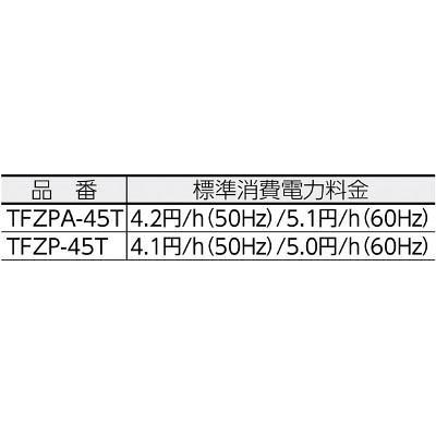"TRUSCO 45CM全閉式工場扇""ゼフィール""トレー付キャスタータイプ(1台) TFZP45T 4087143"