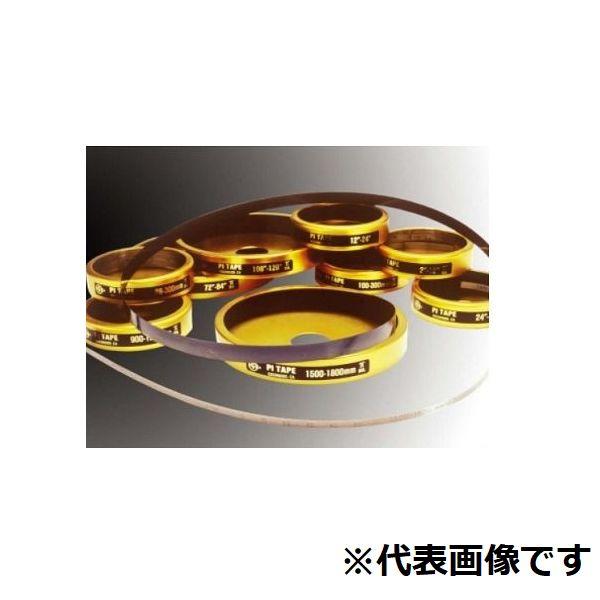 パイテープ社:パイテープ スチール 900-1200 PM4 お歳暮 通販 売れ筋商品 銀婚式