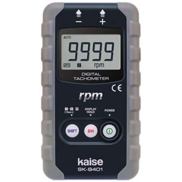 カイセ:デジタル回転計 SK-8401