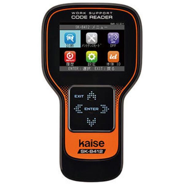 カイセ:作業サポート付コードリーダー SK-8412