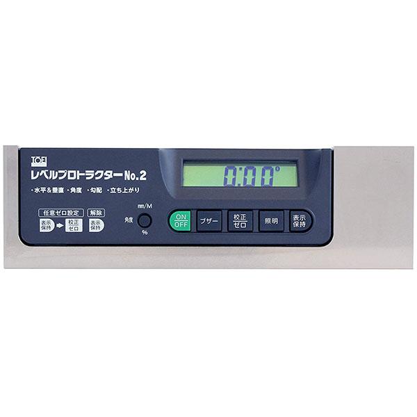 東栄工業:レベルプロトラクター(マグネット付) NO.2