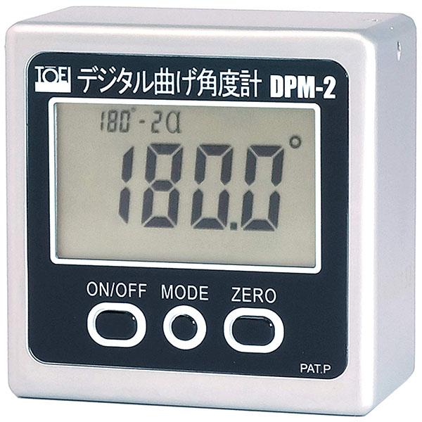 東栄工業:デジタル曲げ角度計 DPM-2