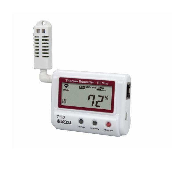 T&D:温度・湿度データロガー(おんどとり) TR-72NW