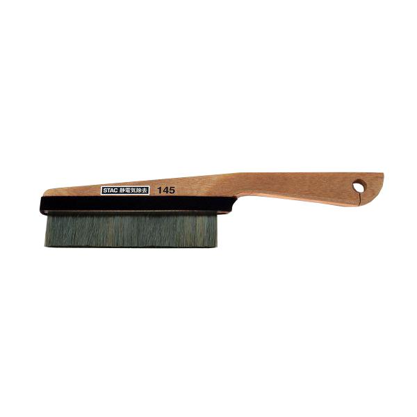 スタック・アンド・オプティーク:ハンド木柄ゴールド除電ブラシ STAC145