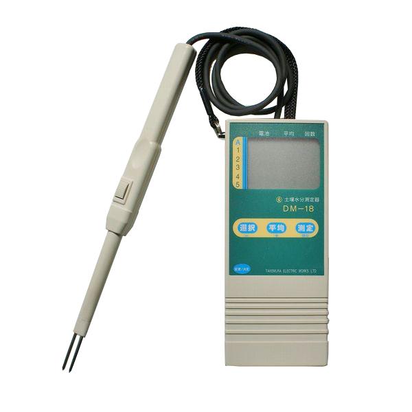 竹村電機製作所:電気抵抗式 土壌水分測定器 含水率12.1~58.0% デジタル DM-18