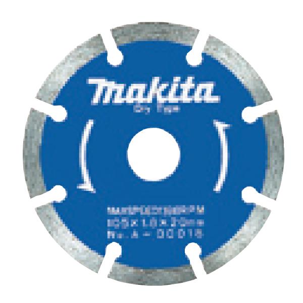 makita(マキタ):ダイヤ 125セグメント A-00038