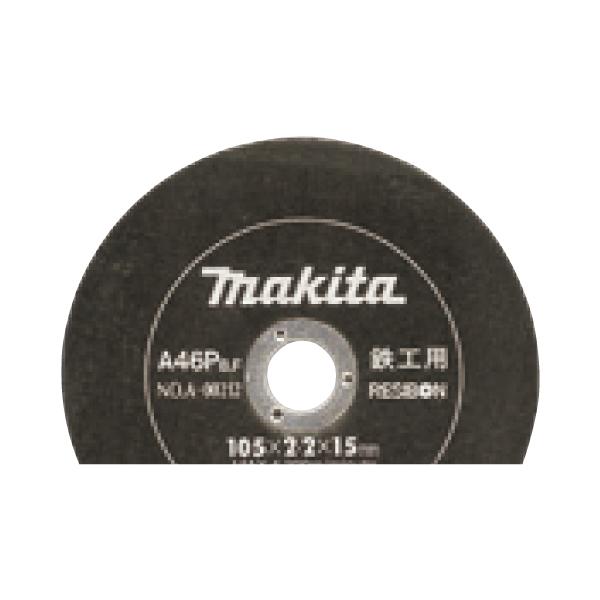 makita(マキタ):切断砥石355A36P(25入り) A-00175