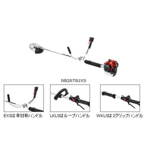 makita(マキタ):刈払機 NB2670LKLS
