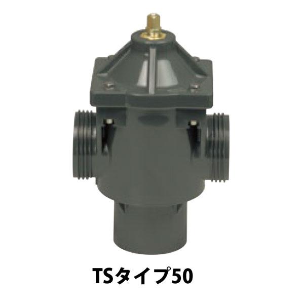 マサル工業:MHバルブ50 TSタイプ 丸ハンドル 付属H-100 v5253v5209
