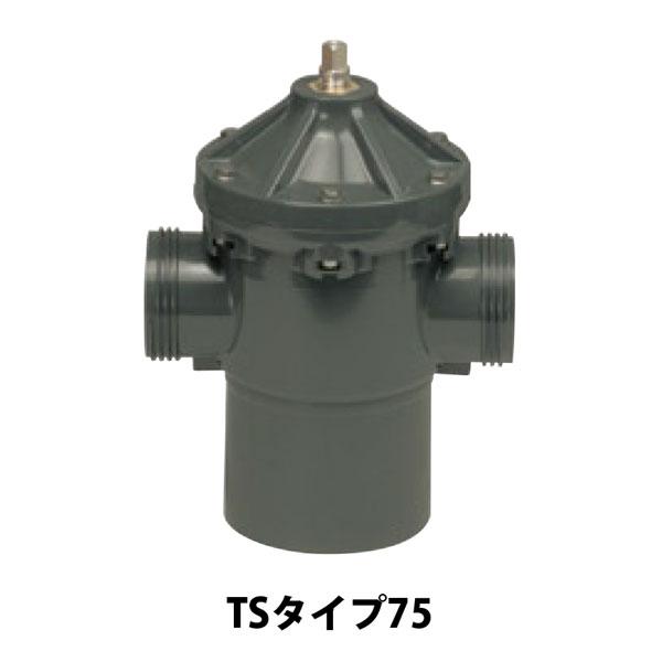 マサル工業:MHバルブ75 TSタイプ 丸ハンドル 付属H-100 v5272v5209 農業 潅水資材 配管