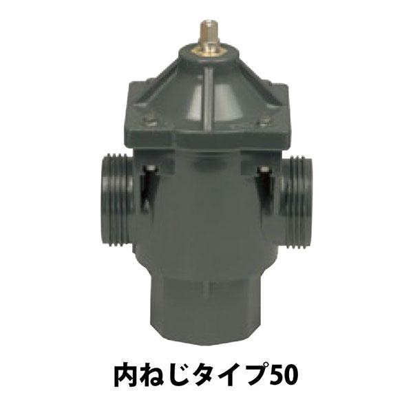 マサル工業:MHバルブ50内ねじタイプ Tハンドル 付属S-100 v5351v5229