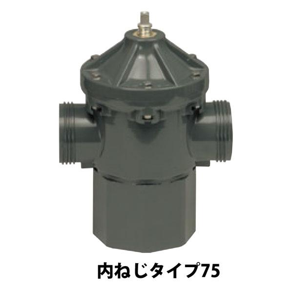 マサル工業:MHバルブ75内ねじタイプ 丸ハンドル 付属S-100 v5372v5229