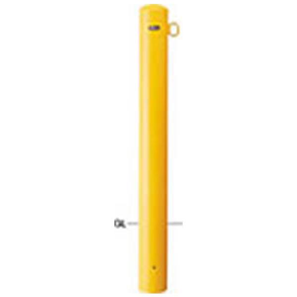 サンポール:サンバリカー(ピラー)スチール製φ114.3 固定式・片フック 黄色 FPA-12U-F01(Y)