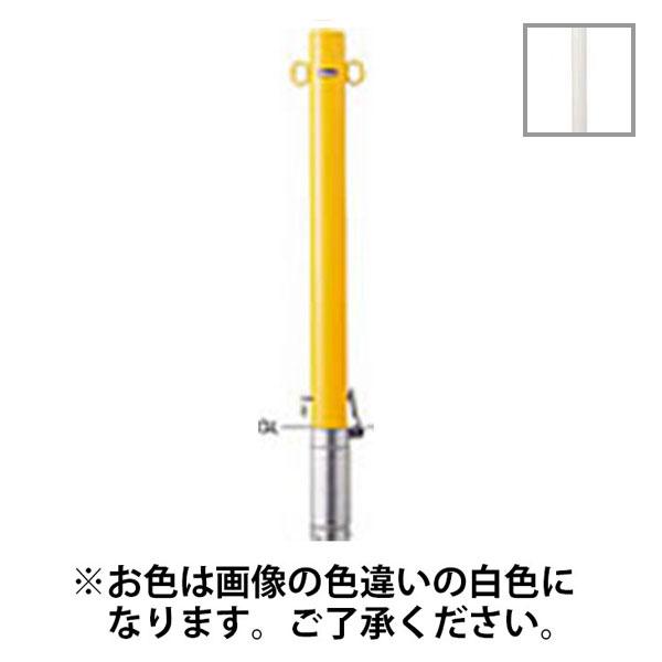 サンポール:サンバリカー(ピラー)スチール製φ76.3 差込式鍵付・両フック 白色 FPA-8SK-F11(W)