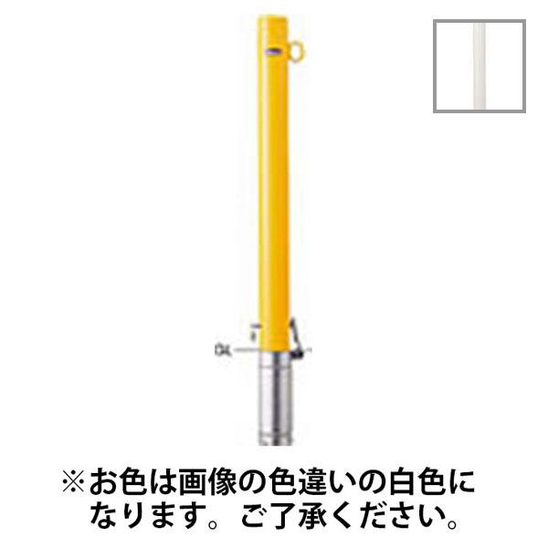 サンポール:サンバリカー(ピラー)スチール製φ76.3 差込式鍵付・片フック 白色 FPA-8SK-F01(W)