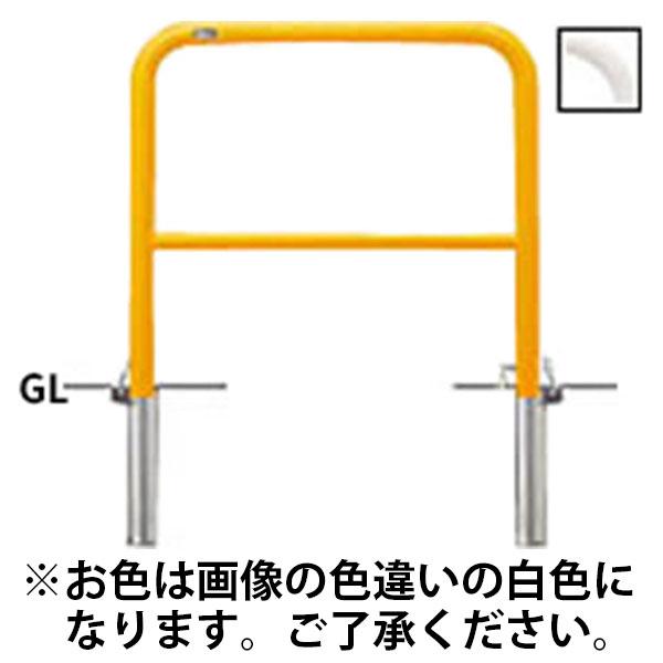 サンポール:サンバリカー(アーチ)スチール製φ42.7 横バー付 差込式鍵付 白色 FAH-42SK7-650(W)