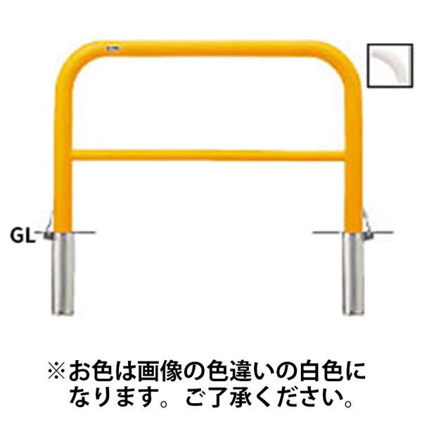 サンポール:サンバリカー(アーチ)スチール製φ60.5 横バー付 差込式フタ付 白色 FAH-7SF10-650(W)