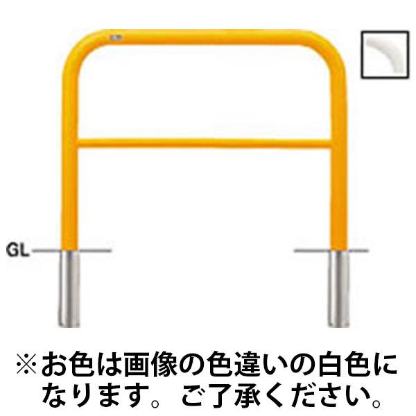 サンポール:サンバリカー(アーチ)スチール製φ60.5 横バー付 差込式 白色 FAH-7S10-800(W)