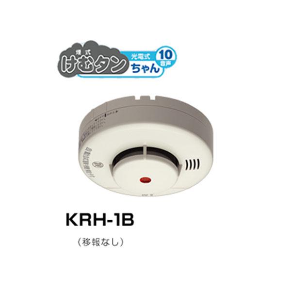 ニッタン:煙式住宅用火災警報器けむタンちゃん(音声タイプ 電池/光電式) 10個セット KRH-1B