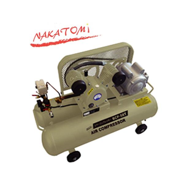 【代引不可】ナカトミ:エアーコンプレッサー BCP-58T