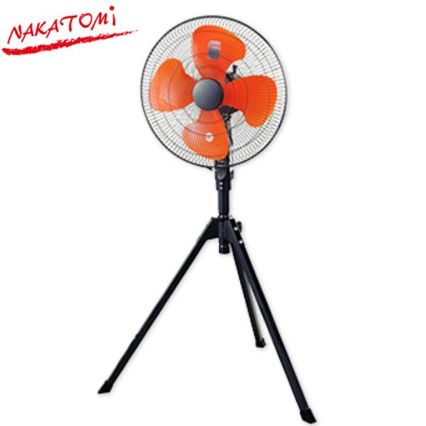 ナカトミ:45cm工場扇 OPF-45S 工業用扇風機