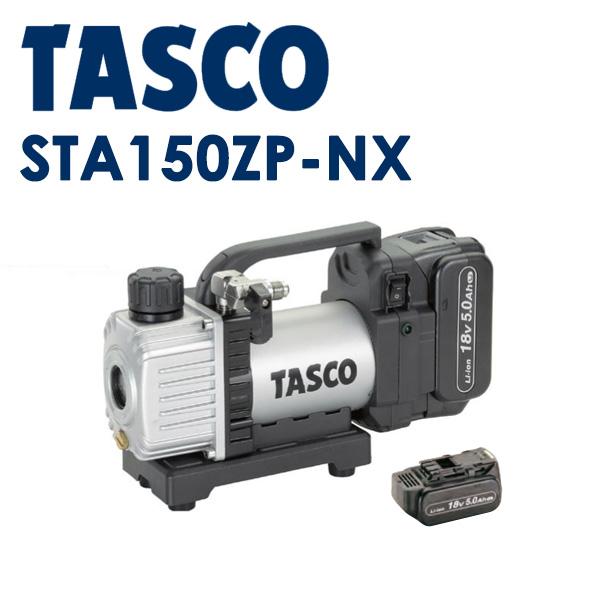 (お宝市 2020) イチネンTASCO:省電力型充電式真空ポンプ標準セット(充電器あり) STA150ZP-NX