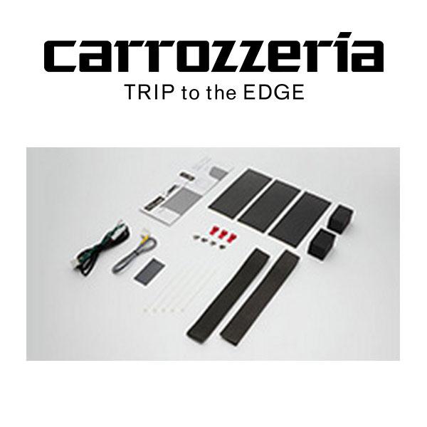carrozzeria(カロッツェリア):フリップダウンモニター用取付キット トヨタ・エスティマ KK-Y102FD