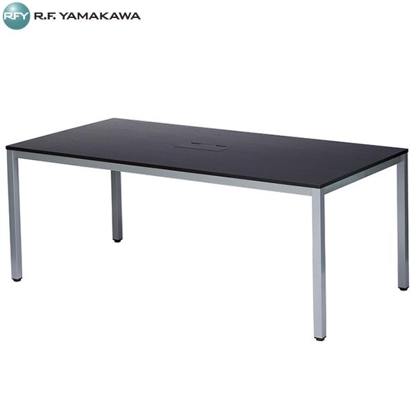 【代引不可】アール・エフ・ヤマカワ:OAミーティングテーブルW1800 ダーク ATD-1890TL