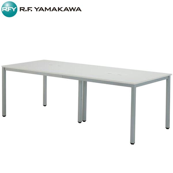 【代引不可】アール・エフ・ヤマカワ:OAミーティングテーブルW2100 ホワイト ATW-2190-AF2