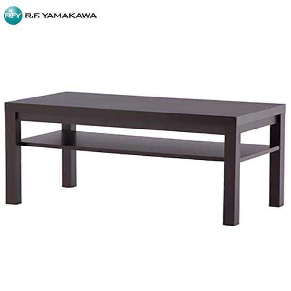 【法人限定】アール・エフ・ヤマカワ:応接センターテーブル ワイド棚付 W1100xD550 ダーク RFCFT-1155DA