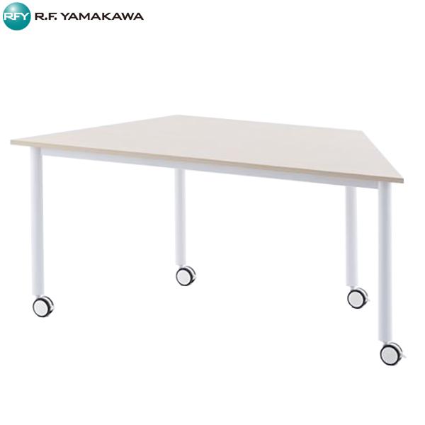 【法人限定】アール・エフ・ヤマカワ:キャスターテーブル ホワイト脚 台形 ナチュラル RFCTT-WL8016DNA